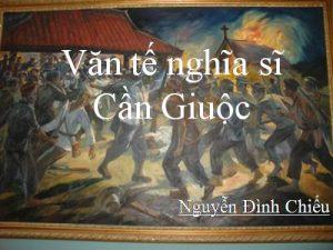 """van te nghia si can giuoc 300x225 - Phân tích bài """"Văn tế nghĩa sĩ Cần Giuộc"""" của Nguyễn Đình Chiểu"""